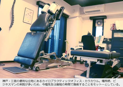 今増 心堂先生のインタビュー画像1