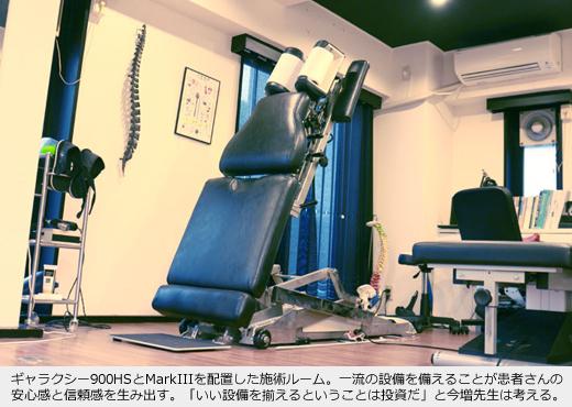 今増 心堂先生のインタビュー画像5