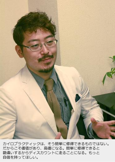 今増 心堂先生のインタビュー画像6