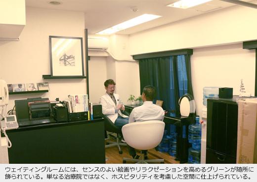 今増 心堂先生のインタビュー画像7